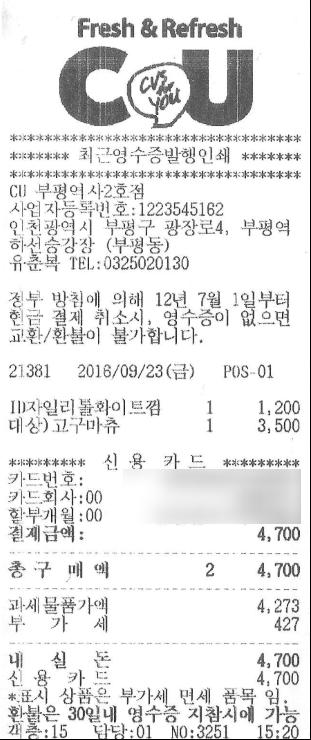 201609_ink_20